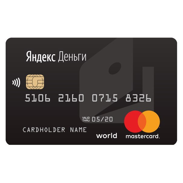 Кредит на киви кошелек или яндекс деньги
