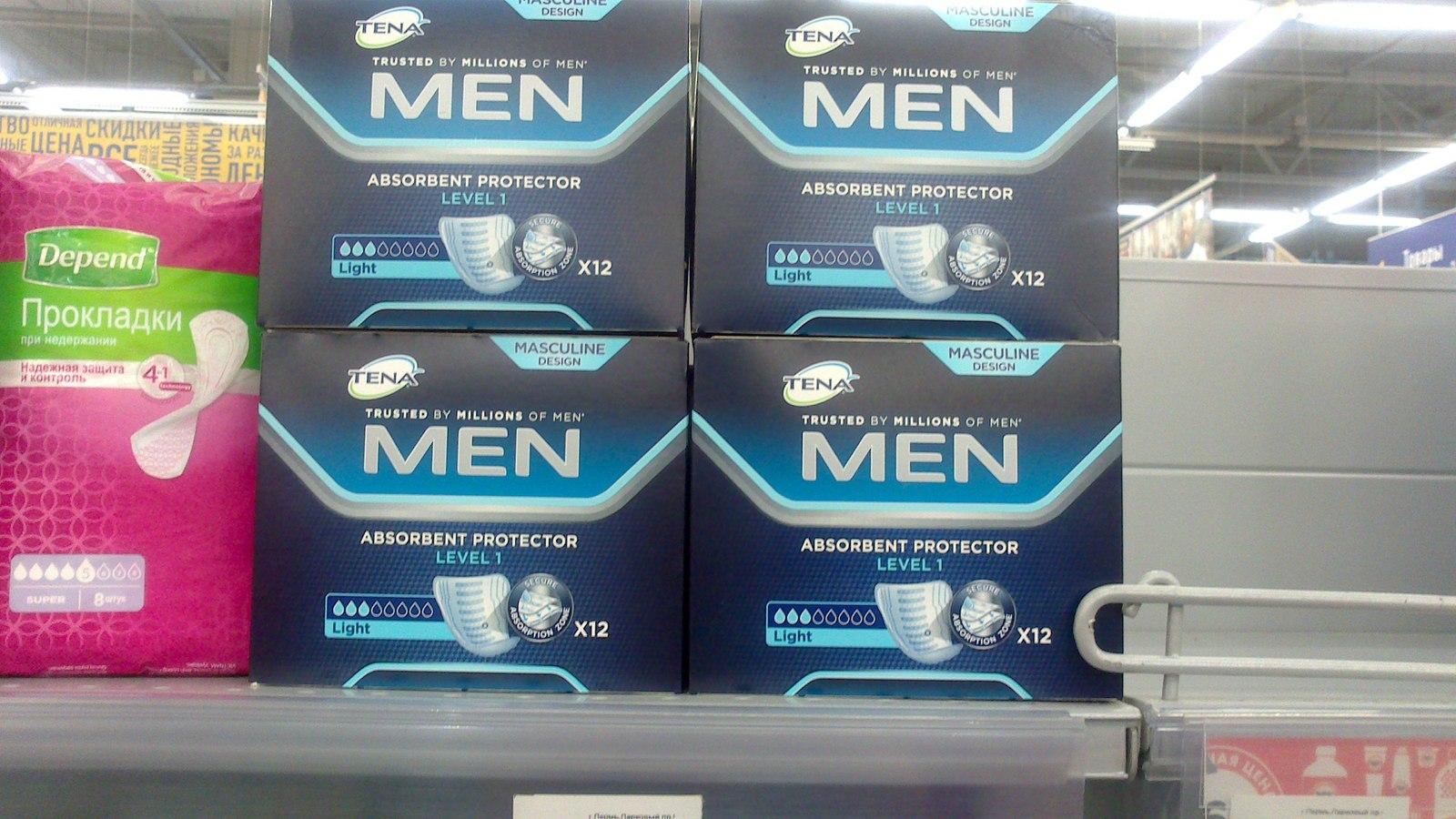 Прокладки мужские для пениса