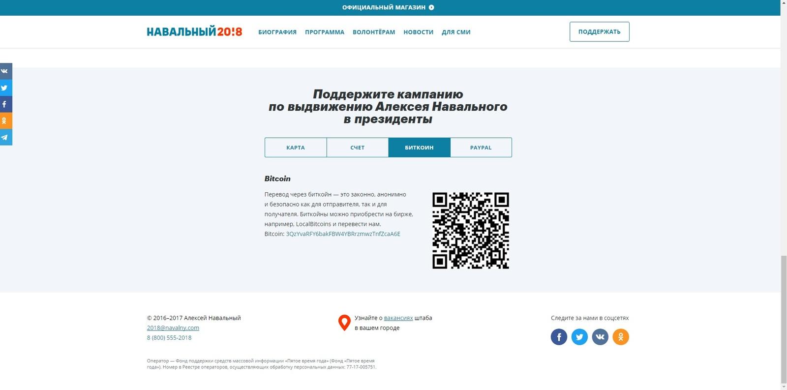 Веб кошелек биткоин биткоин майнеров удаление