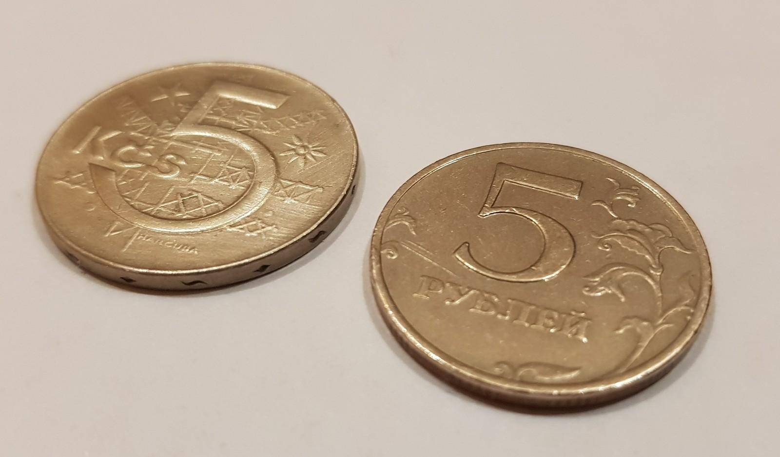 Что делать с монетками из макдональдс http bonus fix price ru регистрация