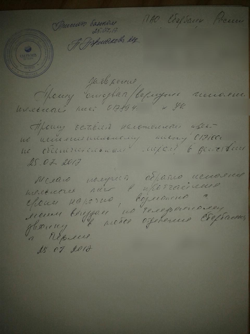 Мосгорсуд кассация по гражданским делам канцелярия телефон