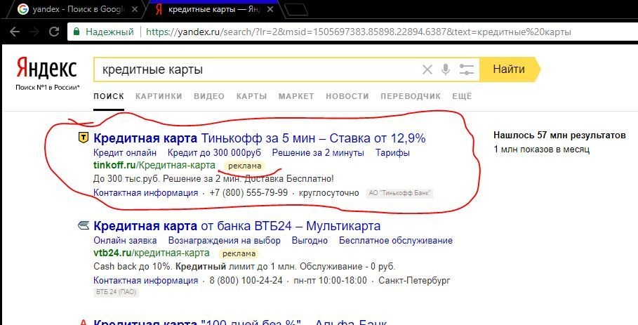 онлайн займ в казахстане с 18 лет