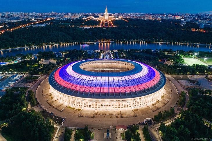 UEFA Rusiya klubuna qarşı intizam işi açdı