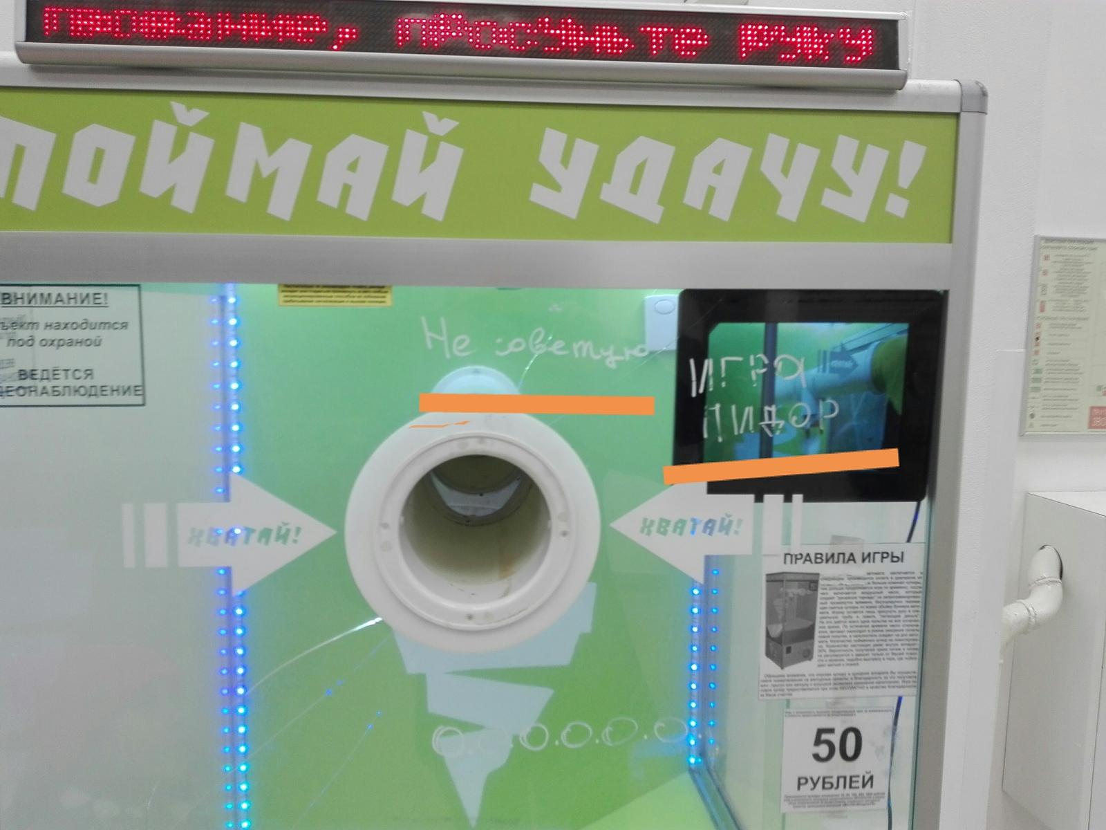 Игровые автоматы типа гараж