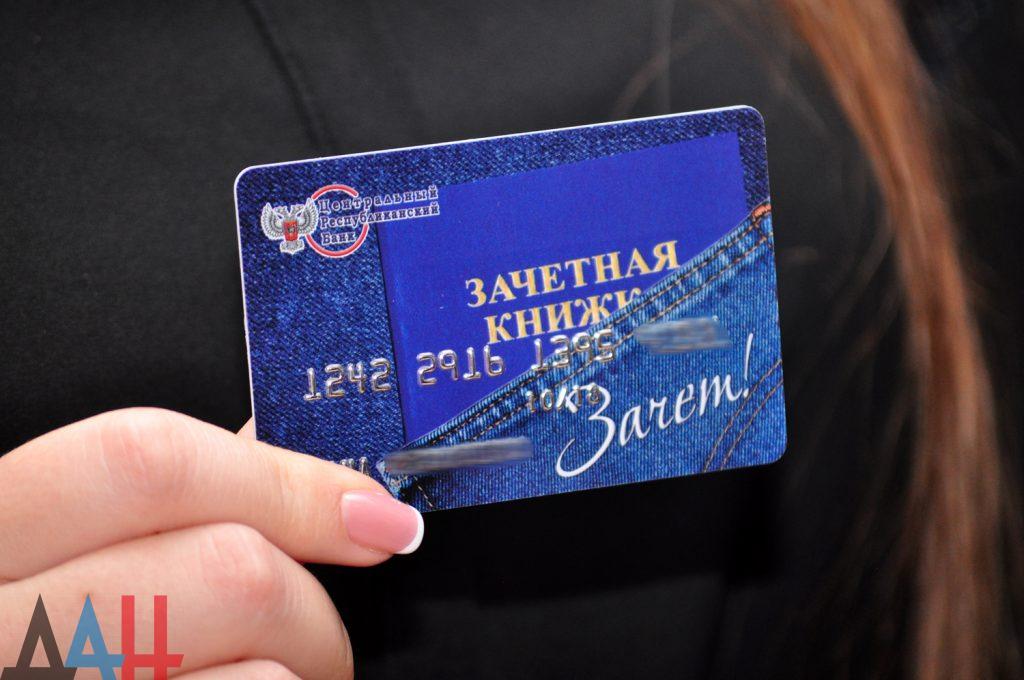 онлайн банк црб днр авто в кредит без первоначального взноса в новосибирске дром