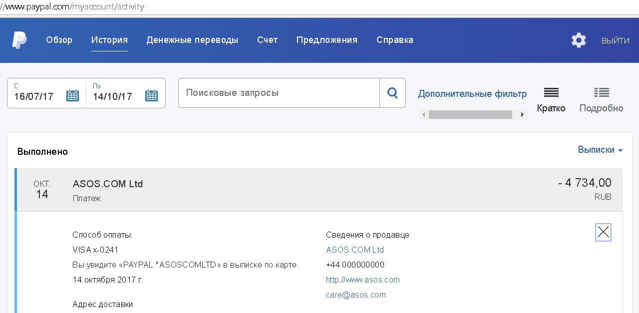 кредит тинькофф онлайн отзывы