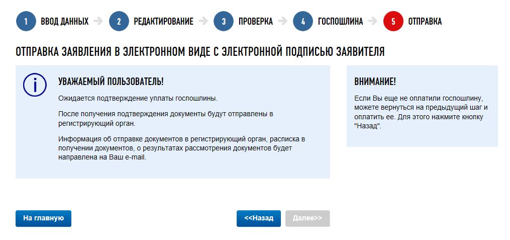 Данные ип для регистрации на сайте лист регистрации ооо