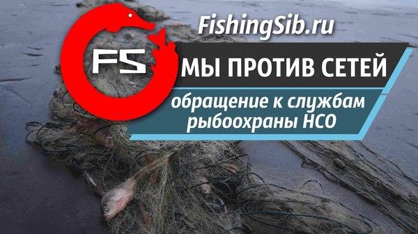 ловля рыбы в ленинградской области